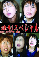 Japanese Bukkake Movies