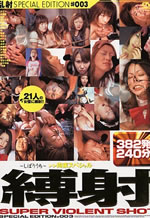 Japanese Gokkun Movies